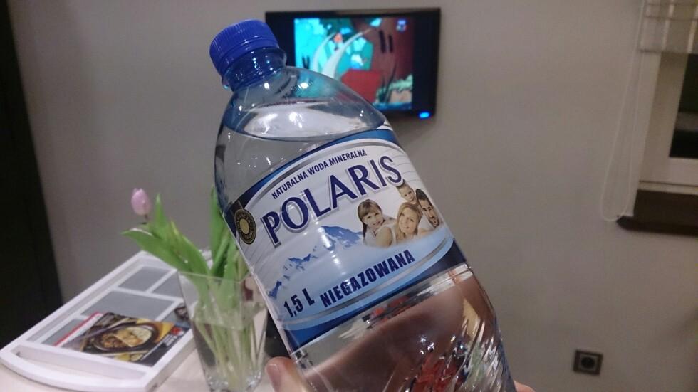 woda-mineralna-polaris-niegazowana-biedr